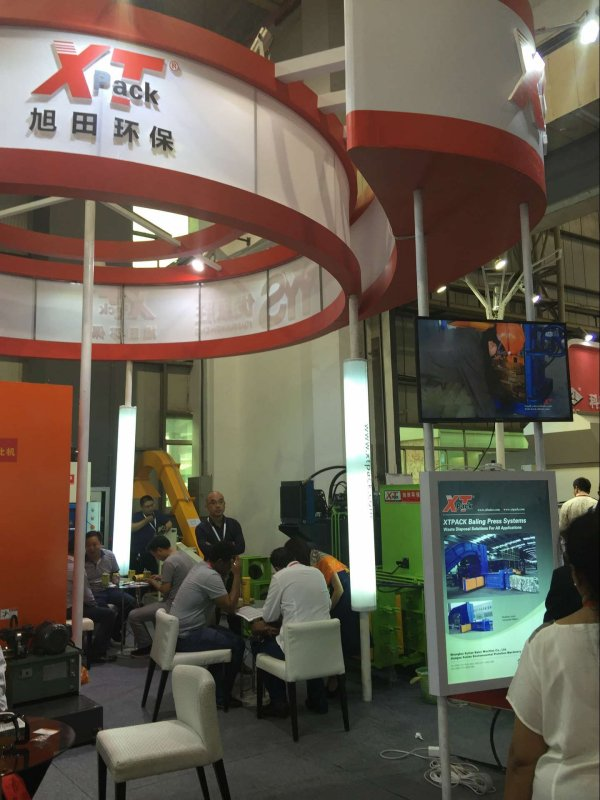 "SINO CORRUGATED SOUTH"" held in Guangdong"