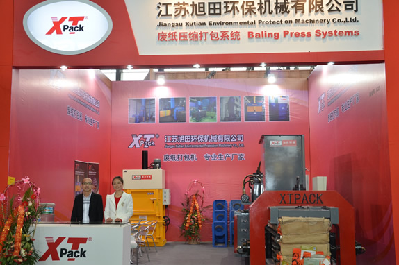 "XTPACK took part in ""CORRUGATED 2013 EXHIBITION"""