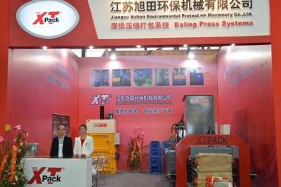Corrugated 2013 Exhibition
