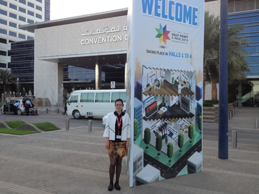 "XTPACK took part in ""GULF PRINT & PACK 2013"""