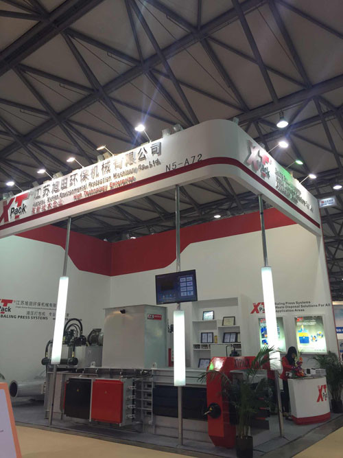 "XTPACK took part in ""SINO CORRUGATED EXHIBITION"""