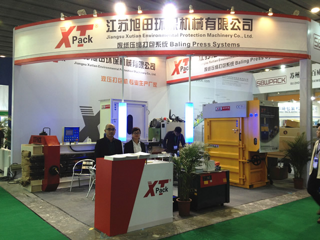 The 21st China International Exhibition on Packaging Machinery & Materials