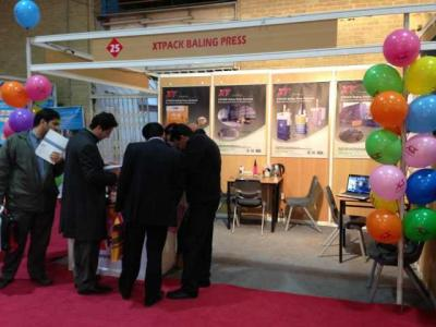 The 20th Printing Packing and Related Machinery Exhibition Held in Iran