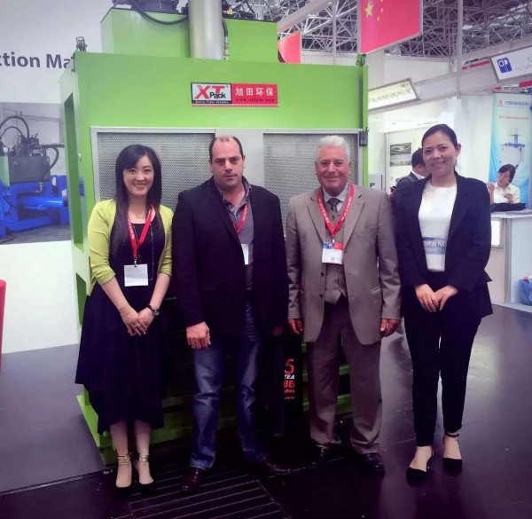 the most prestigious international printing exhibition