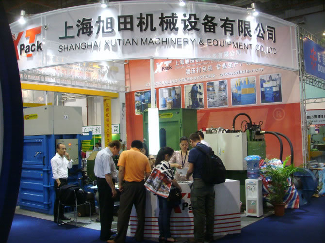"XTPACK took part in ""SINO CORRUGATED SOUTH"""