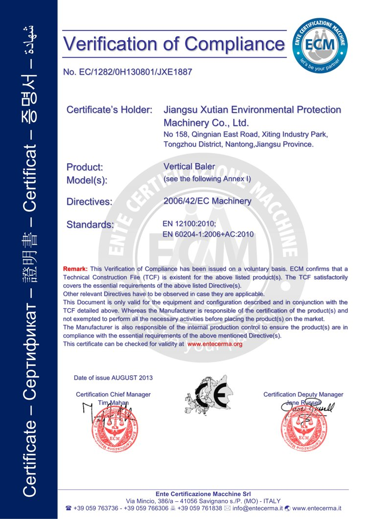 certificates-of-vertical-balers.jpg