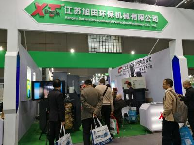 Shanghai Icorrugated Exhibition from 29th March to 2nd April