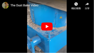 The Dust Baler Video
