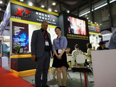 2019 Sino Corr Exhibition