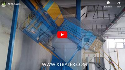 Full Automatic Baler with Carton Box Shredder In Nike Logistic Center