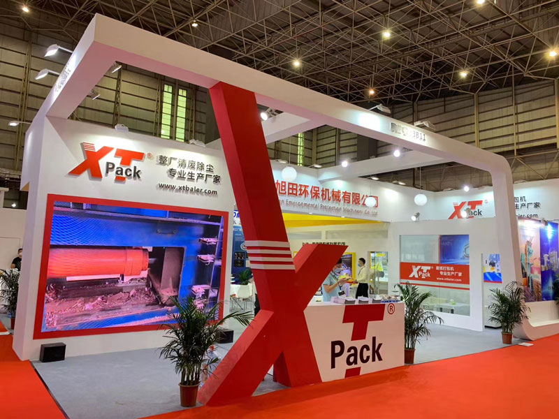 Sino Corrugated South 2020 Exhibition