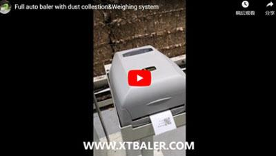Full Auto Baler with Dust Collestion&Weighing System