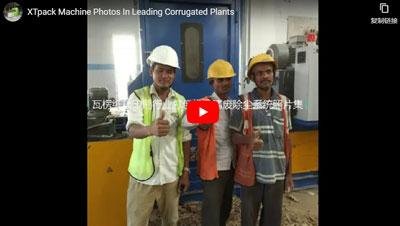 XTpack Machine Photos In Leading Corrugated Plants