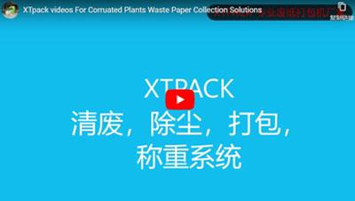 XTpack videos For Corruated Plants Waste Paper Collection Solutions